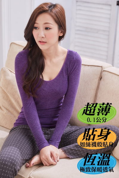金.安德森咖啡紗無縫貼身輕薄超彈性恆溫保暖衣 FREE (深紫色)-網