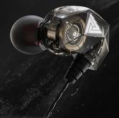 电竞游戏耳机吃鸡听声辩位7.1专用黑鲨和平精英有线入耳式电脑手机高音质带麦绝地求生耳麦3一米