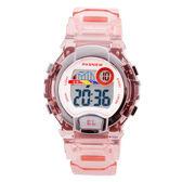 兒童錶兒童電子錶防水女孩可愛多功能卡通數字夜光學生兒童手錶 耶誕交換禮物