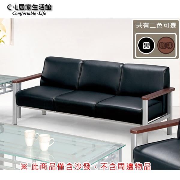 【 C . L 居家生活館 】Y599-4 三人沙發(黑皮)