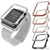 適用蘋果手錶保護套AppleWatch2\/3\/4\/5代鋁合金屬邊框iwatch6錶殼 遇見生活