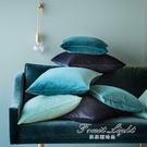 新款鵝絨純色簡約靠枕現代毛絨絨 沙發大靠墊床上抱枕靠背墊【果果輕時尚】