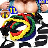 織帶5條式阻力繩11件組100磅可調拉繩阻力帶門扣擴胸器訓練繩.體操瑜珈運動健身器材trx-1哪裡買ptt