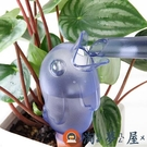家用小鳥滴水器自動澆花澆水神器懶人花草滴灌設備【淘夢屋】