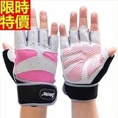健身手套(半指)可護腕-透氣防滑耐磨舒適男女騎行手套7色69v34[時尚巴黎]