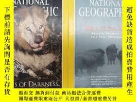 二手書博民逛書店美國國家地理雜誌1994年8 11月共2本打包出售罕見實拍圖Y2