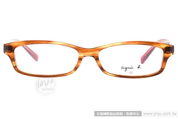 agnes b.光學眼鏡 AB2042 DL (流線棕紫) 簡約設計小框款 # 金橘眼鏡