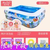 充氣泳池小孩男女嬰兒童游泳池充氣家庭嬰兒成人家用海洋球池加厚超大號【雙11返場五折】