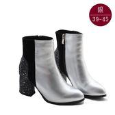中大尺碼女鞋 真皮粗跟閃耀短靴 39-45碼 172巷鞋舖【XC0123】
