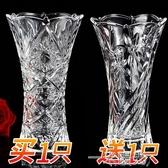 富貴竹轉運珠花瓶百合玻璃花瓶透明客廳花瓶干花水培綠蘿大號插花 雙十一全館免運