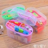 [2包]針線包家用針線盒套裝手縫便攜式小型針線包女學生宿舍塑料線盒子 愛丫