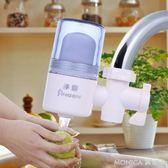水龍頭凈水器自來水過濾器家用廚房凈水機前置濾水器 莫妮卡小屋