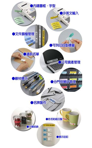 【12mm 螢光系列】EPSON LK-4DBF 橘底黑字 原廠標籤帶