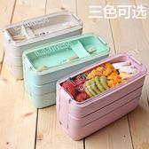 日式 餐飯盒便當盒水果沙拉學生分格帶蓋可愛韓國多層健身餐盒 〖korea時尚記〗