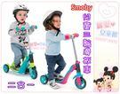 麗嬰兒童玩具館~Smoby 二合一兒童三輪滑板車.可轉換三輪車/滑板車