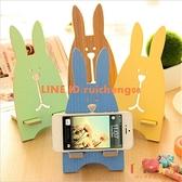 【2個起】可愛木質兔子懶人手機支架便攜折疊支撐架萬能通用【倪醬小鋪】