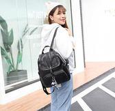 後背包 雙肩包女2018新款潮韓版簡約時尚百搭包包大容量書包軟皮休閑背包