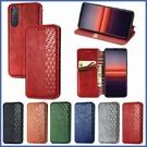 SONY Xperia 5 II 編織磁吸皮套 手機皮套 磁吸 插卡 支架 簡約 掀蓋殼 保護套