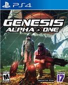 PS4 創世紀:阿爾法一號(美版代購)