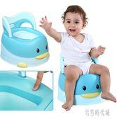 寶寶馬桶兒童坐便器 加大號嬰幼兒嬰兒小孩座便盆尿盆 zh2668【宅男時代城】