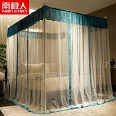 三開門落地蚊帳 1.5m公主風1.8m床雙人支架家用新款宿舍紋賬 藍嵐