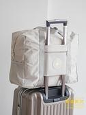 行李箱收納袋衣服整理包手提分裝布袋袋子套拉桿箱收納包【輕奢時代】