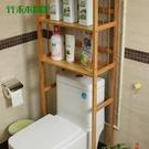 洗衣機架浴室置物架廁所衛生間置物架落地洗手間馬桶架