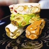 布蕾派對.頂級綜合杏仁果牛軋糖(一斤)﹍愛食網