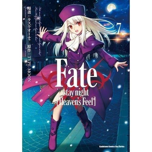 Fate stay night(Heaven s Feel)(7)