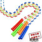 兒童跳繩長繩小學生成人花樣繩子