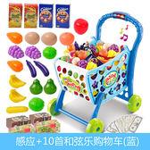 仿真加大號兒童購物車超市手推車男女孩過家家玩具1-3歲寶寶禮物WY免運