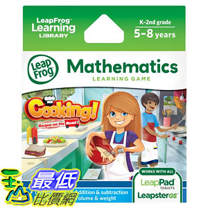 [106美國暢銷兒童軟體] LeapFrog Cooking Recipes On The Road Learning Game (works LeapPad Tablets and Leapster GS)