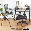 書桌 辦公桌 工作桌 電腦桌 L桌 鍵盤架【J0174】Hubert強化玻璃L型電腦桌 MIT台灣製ac 收納專科