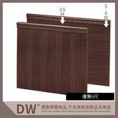 【多瓦娜】19058-173028 胡桃6尺直式床頭片