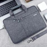 蘋果聯想小米筆記本電腦內膽包macbook12air13pro14寸15.6手提男 免運直出 聖誕交換禮物