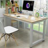 簡約電腦桌家用桌子做書桌簡易台式桌寫字台桌子辦公桌igo 魔法鞋櫃