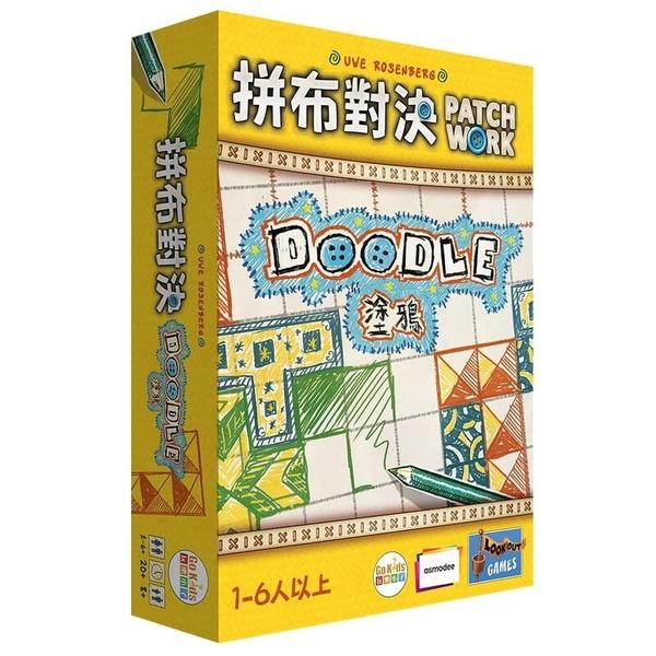 『高雄龐奇桌遊』 拼布對決 塗鴉 PATCHWORK DOODLE 繁體中文版 正版桌上遊戲專賣店