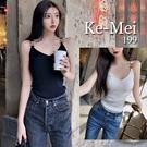 克妹Ke-Mei【AT65747】辣美人必敗!奢華金屬釦吊帶針織V馬甲背心