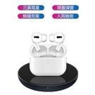 現貨藍芽耳機高低音單耳雙耳無線藍芽非蘋果 AirPods Pro  科凌  型號   INPODS Pro   宜品