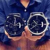 【新年鉅惠】男士手錶運動商務休閒石英錶防水多功能錶