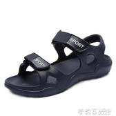 涼鞋男夏季青少年學生運動拖鞋大童男士沙灘涼拖露指戶外減震防滑 茱莉亞