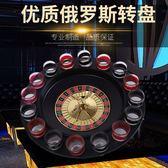 【現貨】俄羅斯輪盤 時尚派對遊戲 懲罰遊戲 聚會 KTV必備 桌遊【H00060】