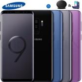9.9新SAMSUNG Galaxy S9 64G單卡 5.8吋促銷送藍牙 完整盒裝 保固一年 店面現貨