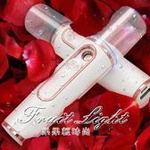 蒸臉器 迷你補水儀納米噴霧器便攜充電寶式蒸臉器美容儀加濕器冷噴機神器 果果輕時尚igo