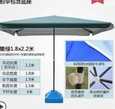 太陽遮陽傘超大型雨傘