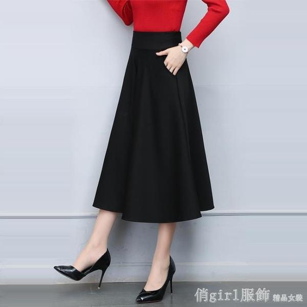 長裙 黑色中長款半身裙女春夏百褶A字裙高腰大碼長裙百搭顯瘦大擺裙子 618購物節