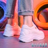 ins老爹鞋運動鞋韓版ulzzang百搭小白鞋女學生bf風休閒透氣2020夏 KP1199 【甜心小妮童裝】