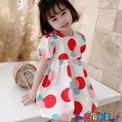 兒童連身裙 夏季新款兒童氣質舒適短袖連身裙小女孩簡約可愛圓點裙子 618狂歡