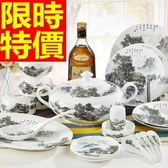 陶瓷餐具套組含碗盤餐具-焦點中式雲霧山水碗筷56件骨瓷禮盒組64v24[時尚巴黎]