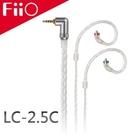 平廣 FiiO LC-2.5C 純手工編織 單晶銅鍍銀 2.5mm接頭 平衡線 線材 升級線 適Shure Weston